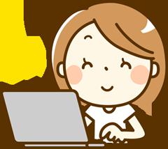 ブログ機能を体験しませんか?