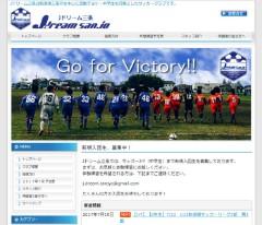 新潟県三条市 サッカークラブ