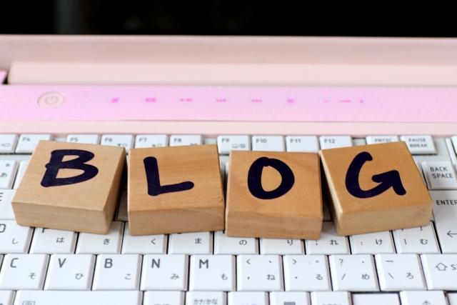 ブログの基本構造は本に例えると理解できる